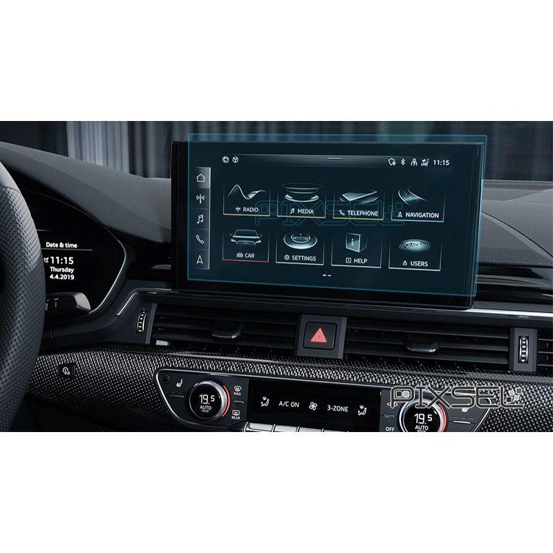 """Защитное стекло на монитор Audi A5 / S5 8.3"""""""