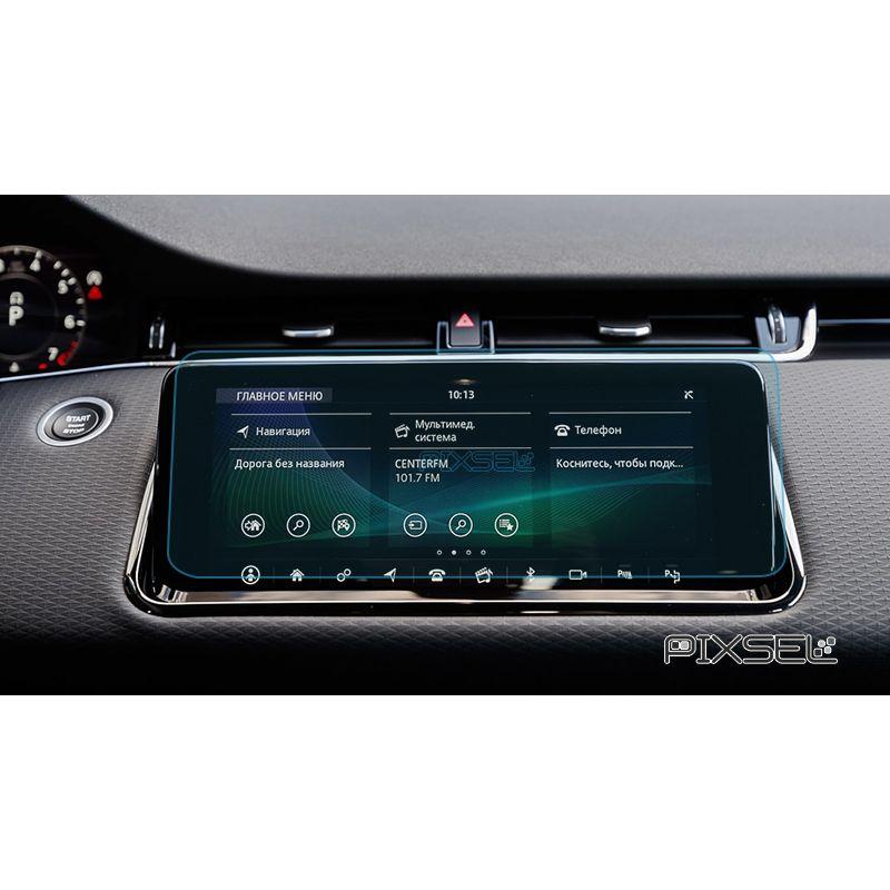 """Защитное стекло на монитор 10.25"""" Land Rover Range Rover Evoque"""