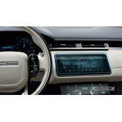 Защитное стекло на монитор Land Rover Velar