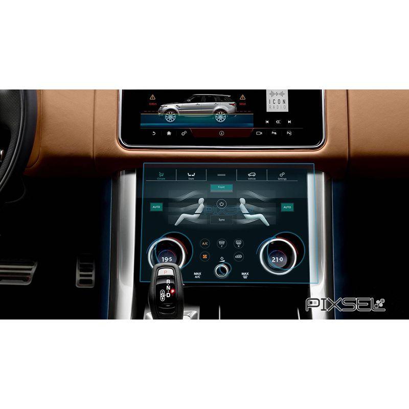 Защитное стекло на климат контроль Land Rover Sport
