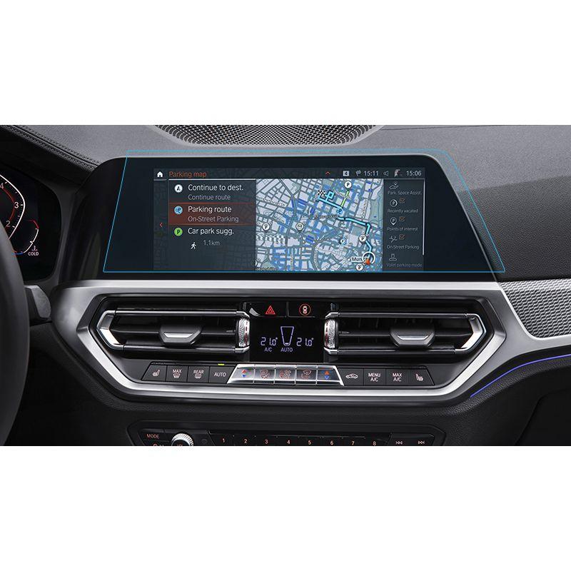"""Защитное стекло на монитор 8"""" BMW 3"""