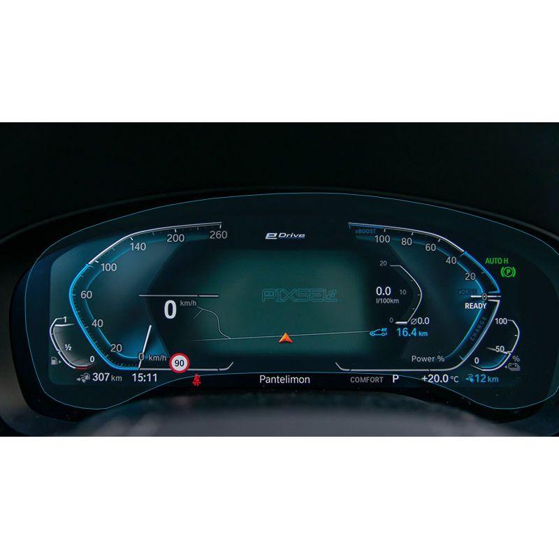Защитное стекло на приборную панель без камеры для BMW M5 (F90 рестайлинг)