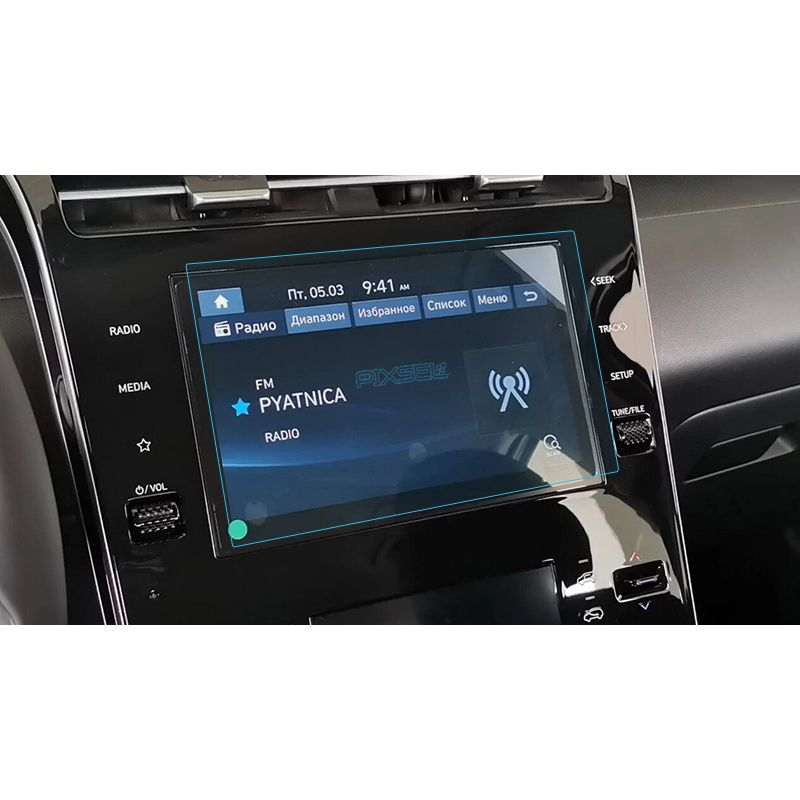 """Защитное стекло на монитор 8"""" Hyundai Tucson"""