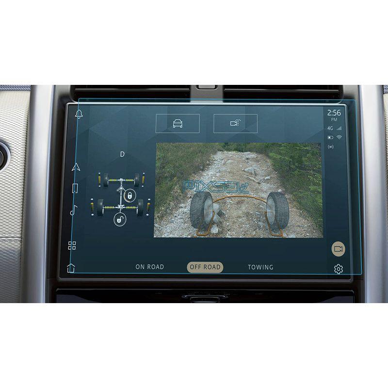 Защитное стекло на монитор для Land Rover Discovery