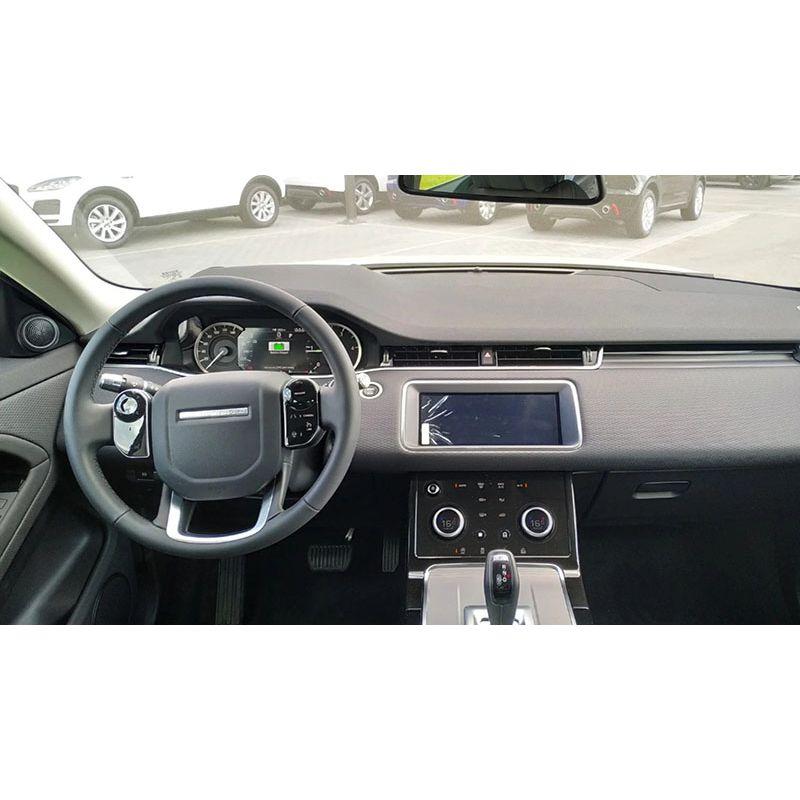 Защитное стекло на климат контроль (с кнопками управления) Range Rover Evoque