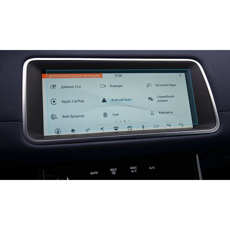 """Защитное стекло на монитор 8"""" Land Rover Range Rover Evoque"""