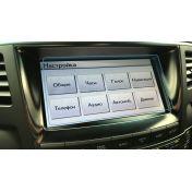 Защитное стекло на монитор Lexus LX